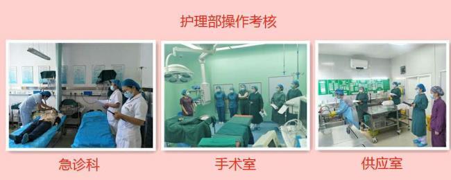 E:\黄荣\2020文件\专科护士培训\专科护士照片\微信图片_20200907102649.jpg
