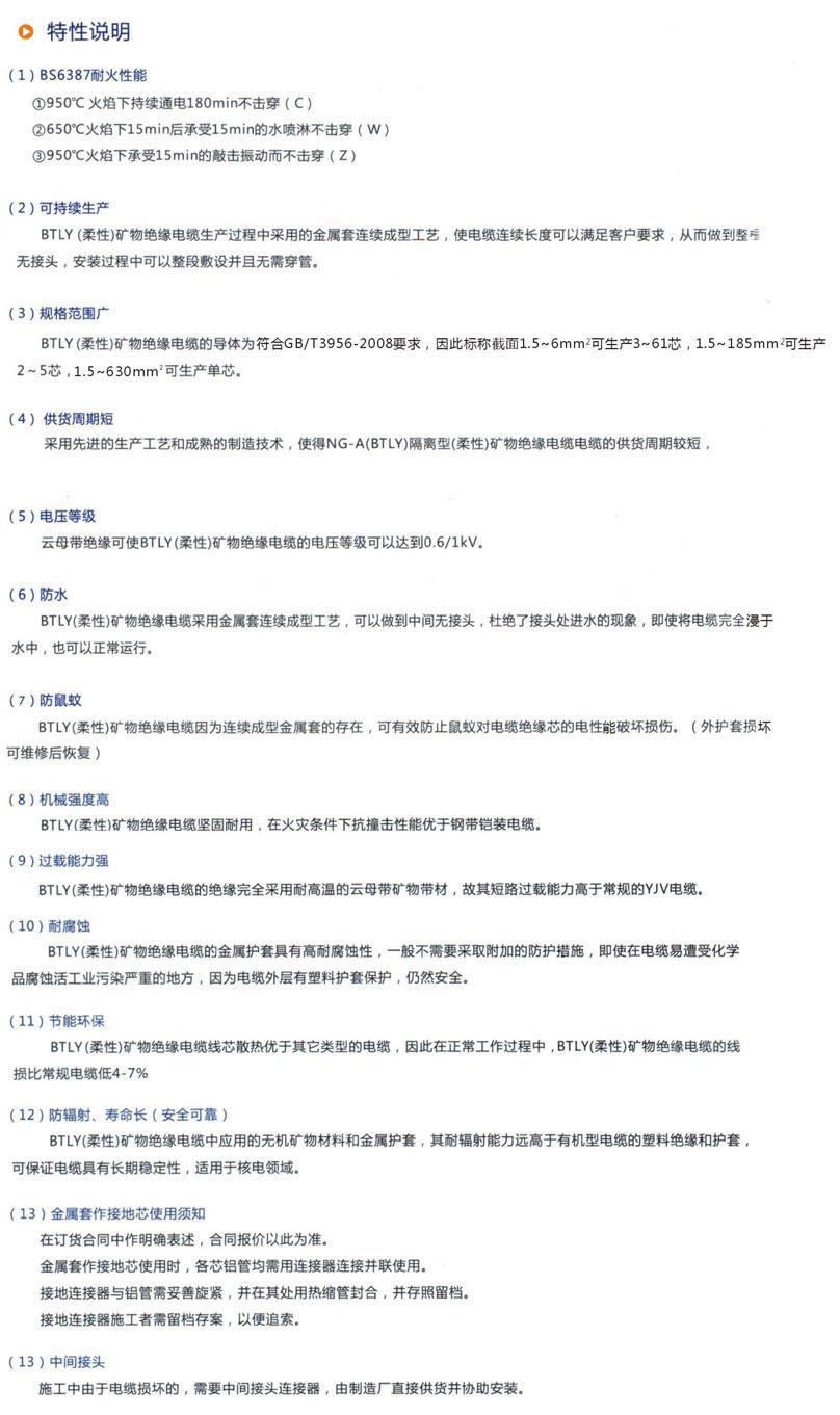 BTLY產品詳情頁-BTLY-3拷貝