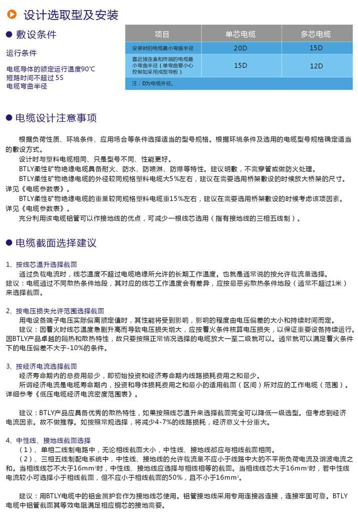 BTLY產品詳情頁-BTLY-5拷貝