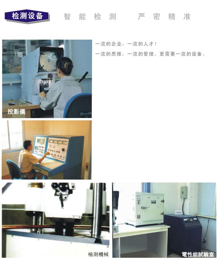 BTLY產品詳情頁-BTLY-8拷貝
