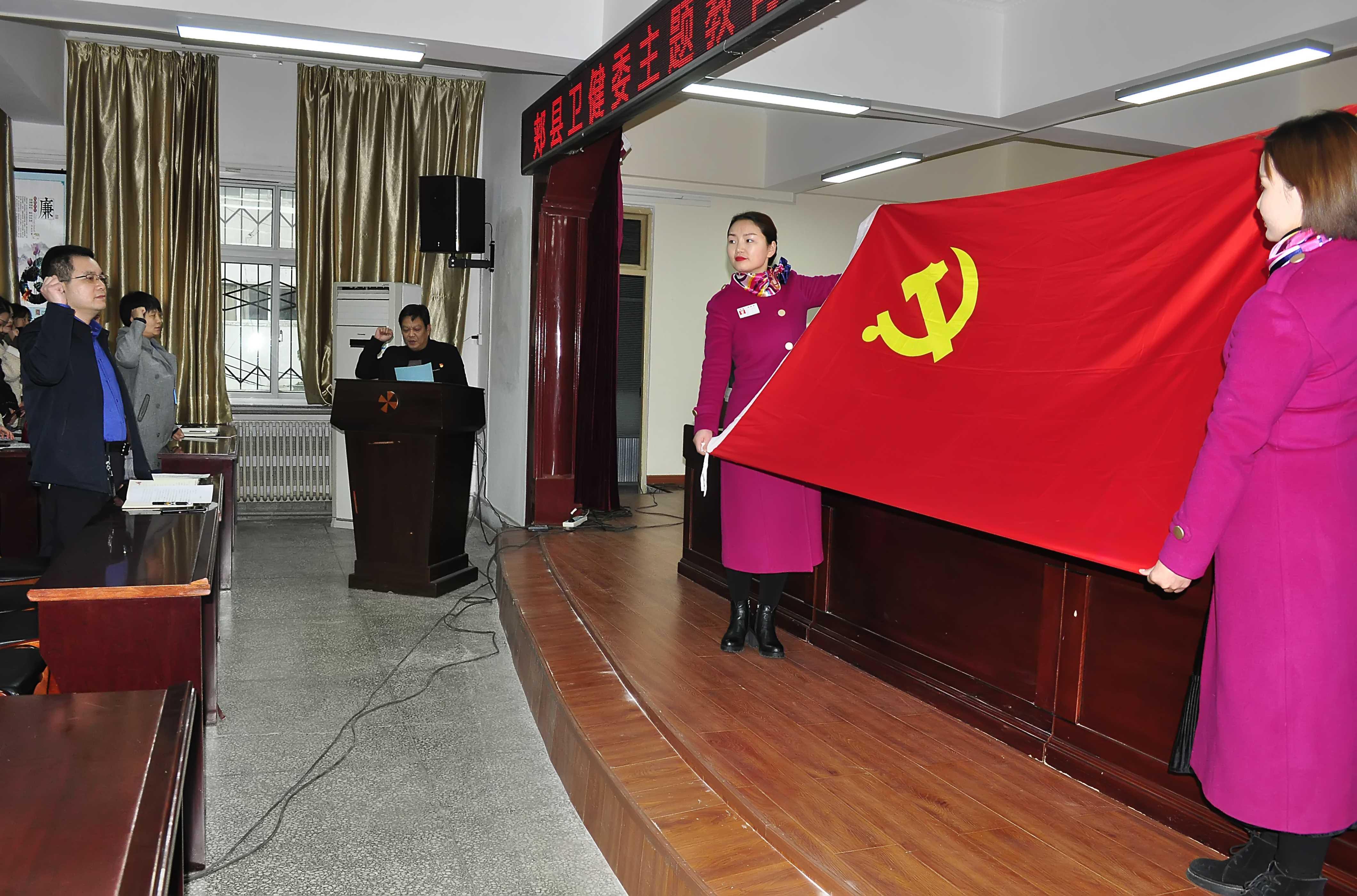 2019.11.26主题党日挑选-_DSC3045