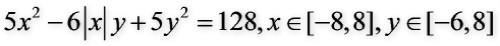 隐函数1_2