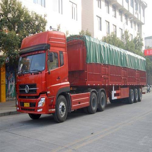 惠州博罗到贵州兴义物流公司