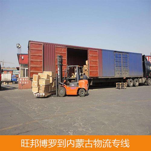 惠州博罗到内蒙古包头物流公司