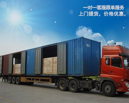 惠州博罗到中港物流货运