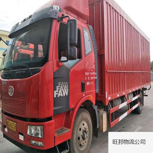 惠州博罗到上海闸北区物流公司