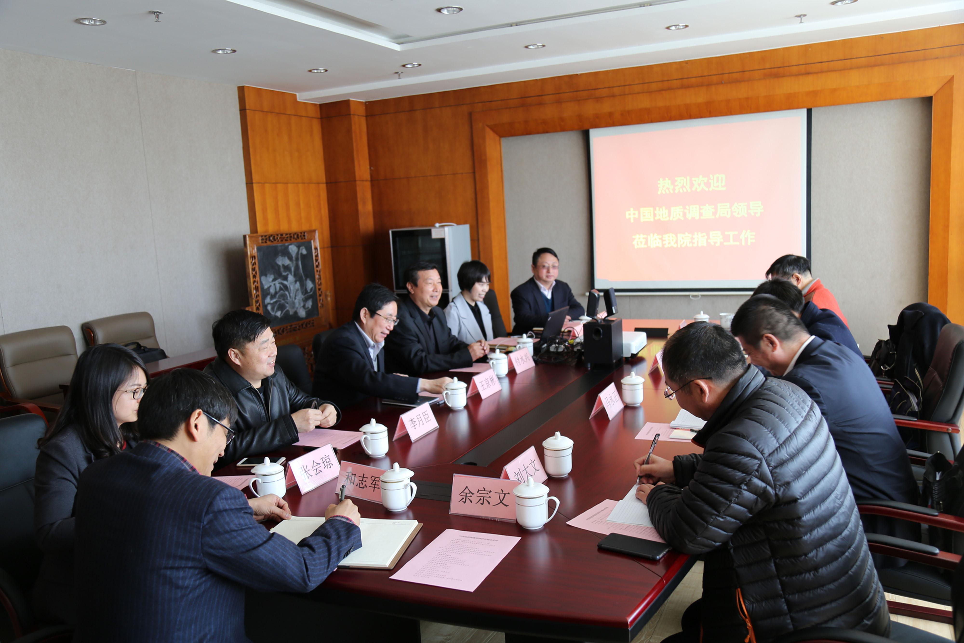 中国地质调查局科外部马永正副主任一行到奥门永利误乐域调研