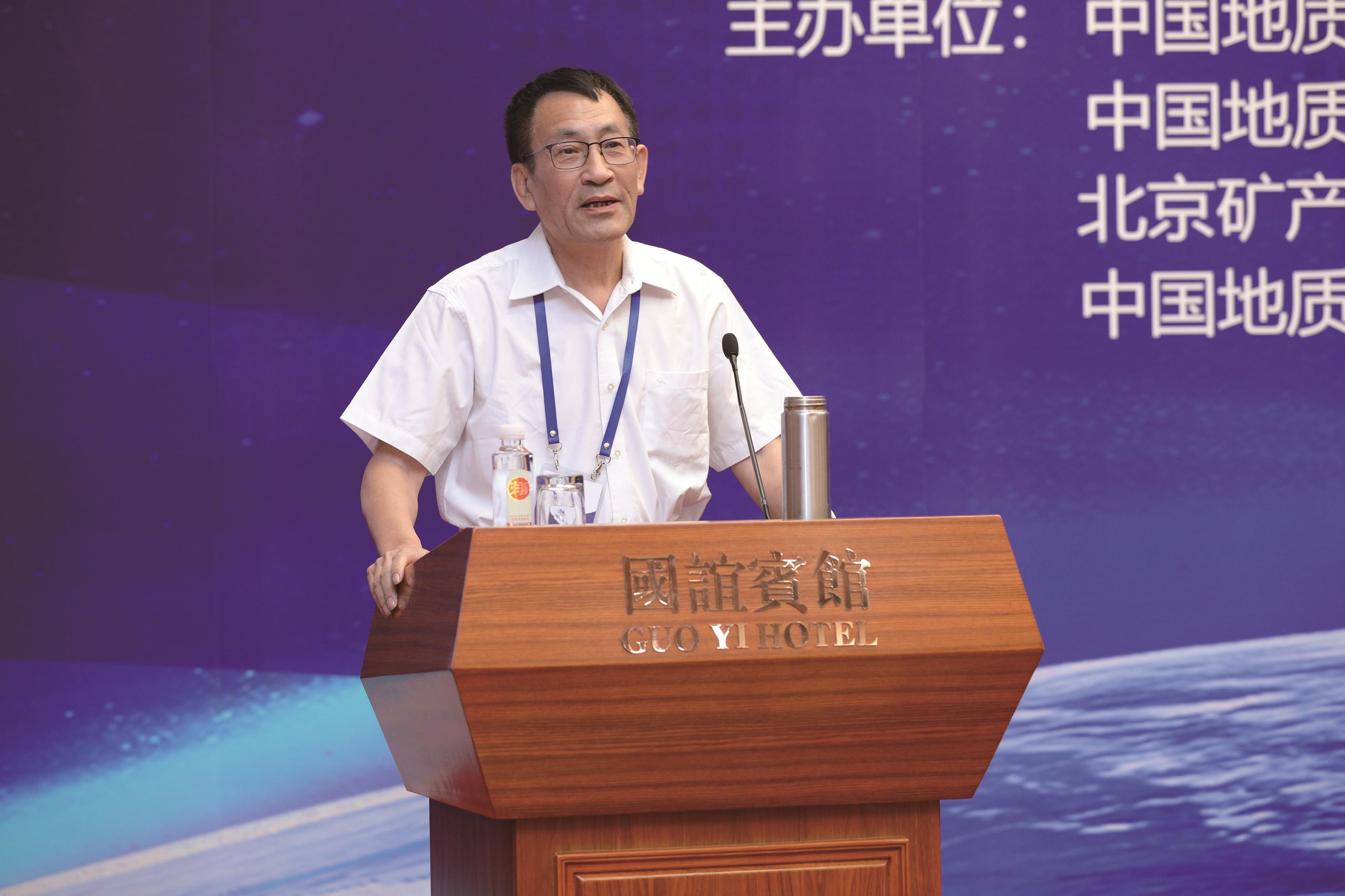 新时代中国矿业企业走出去的新潮向_副本