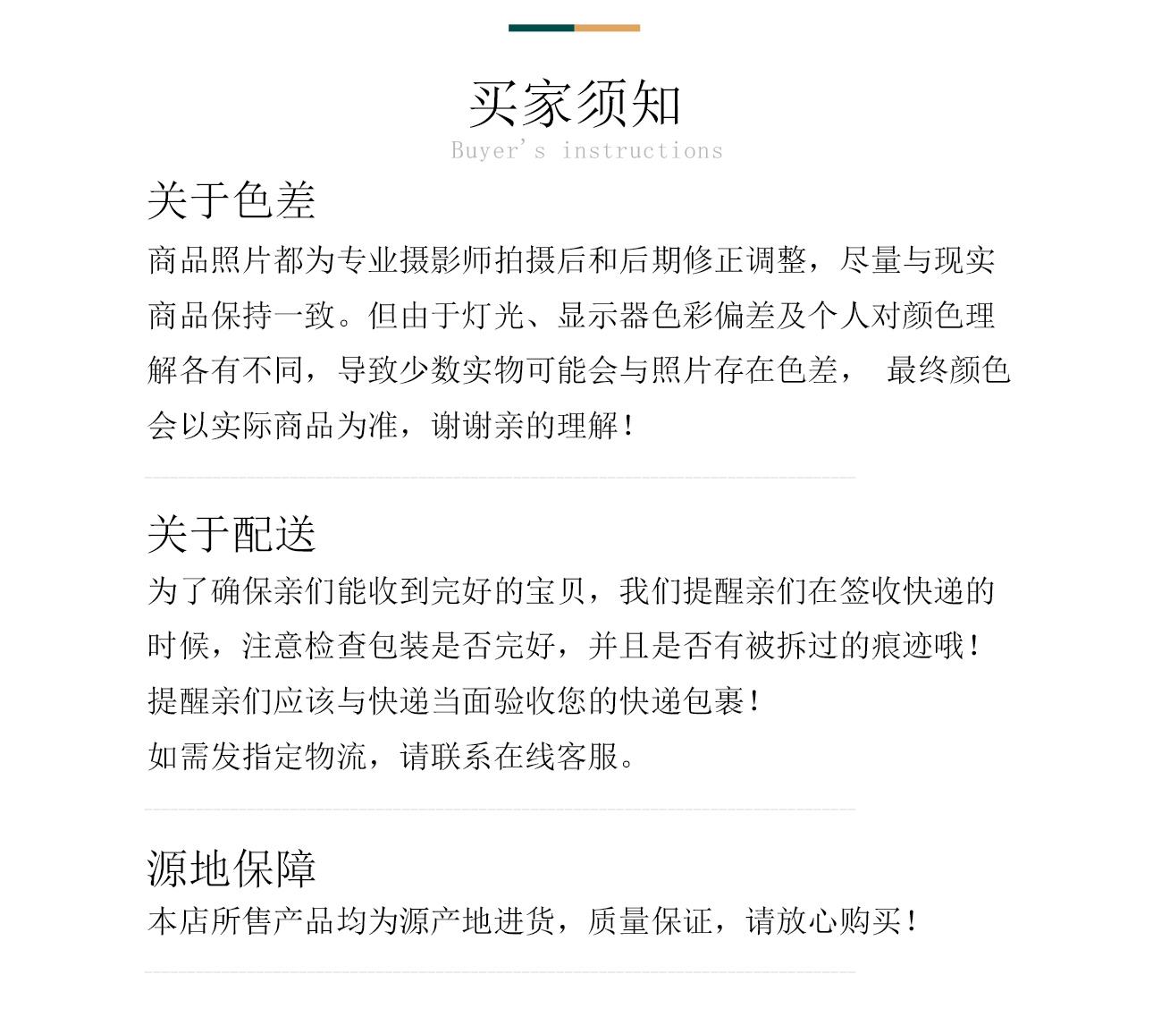 红瓜子情页新版_09