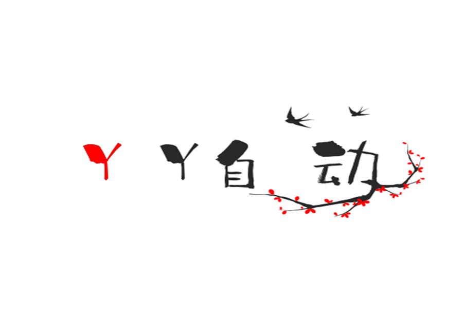 1-8-1_副本