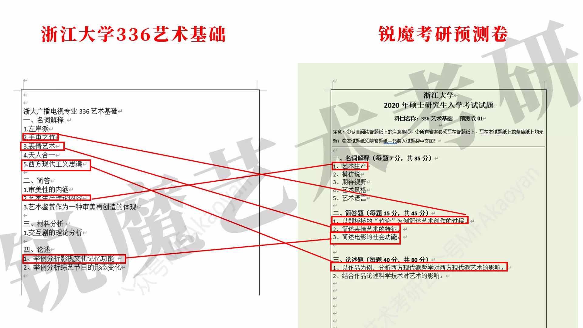微信图片_20200216214002