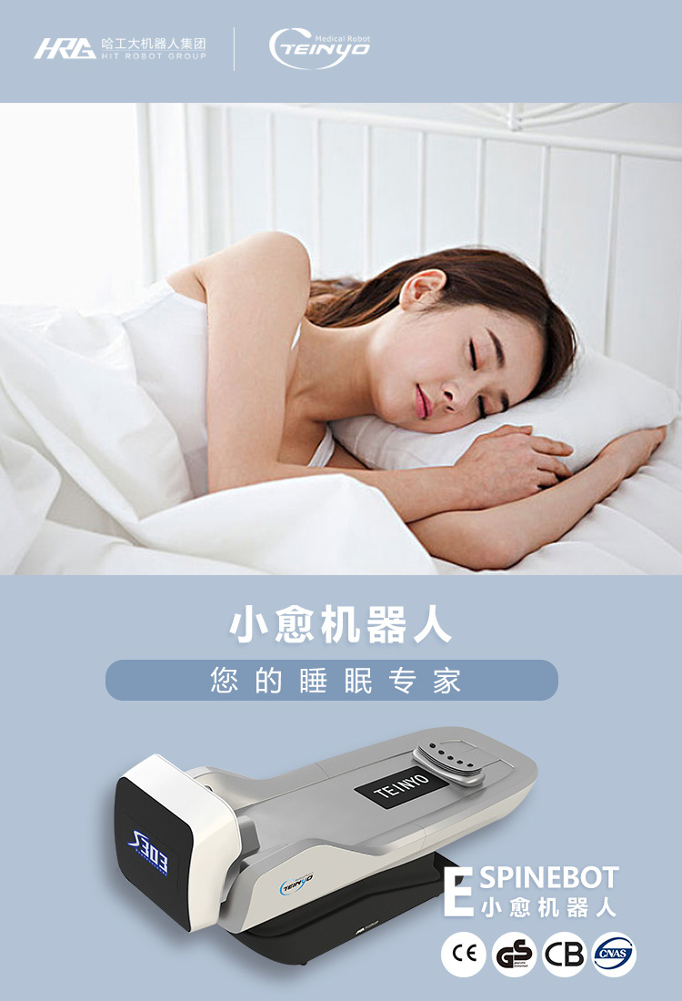 睡眠怎样调理