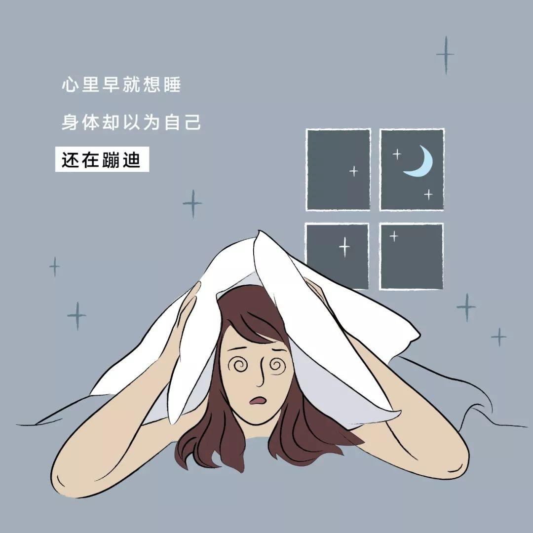 睡眠质量问题
