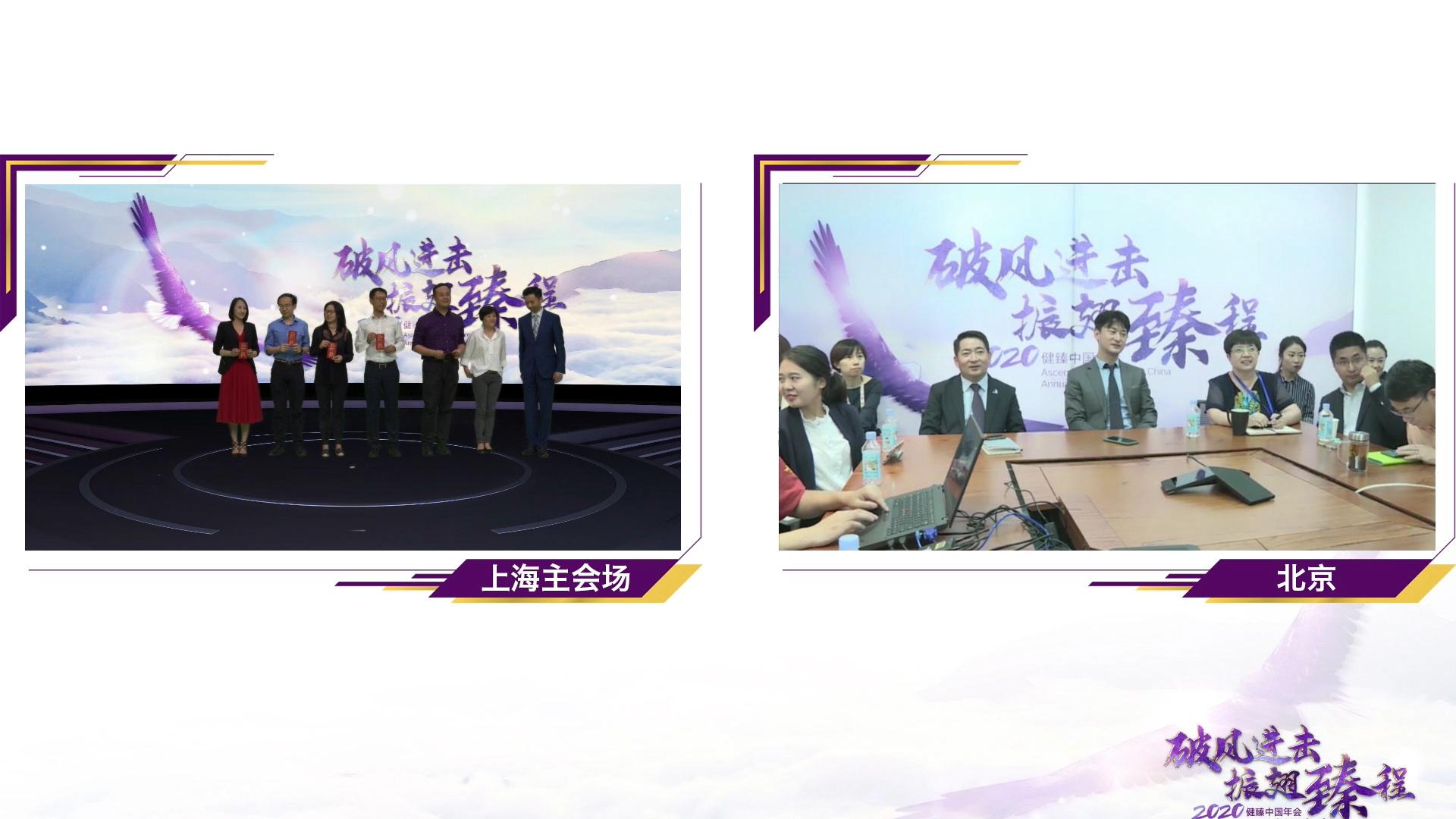 中国联通彩铃定制_虚拟演播,AR直播,AR发布会,绿幕直播,3D直播-竭力互动