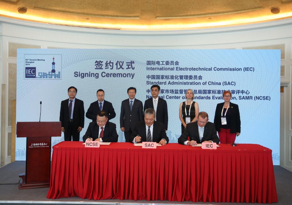 附件2:签署协议照片