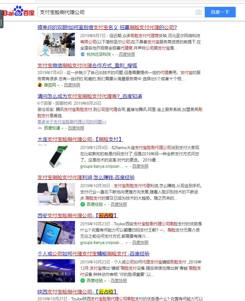 微信图片_20191219120148