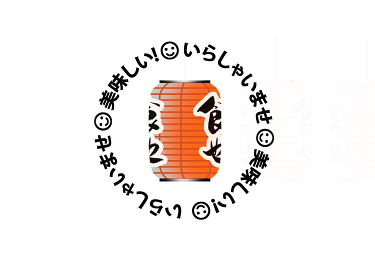 images-食也日料公众号推文_13