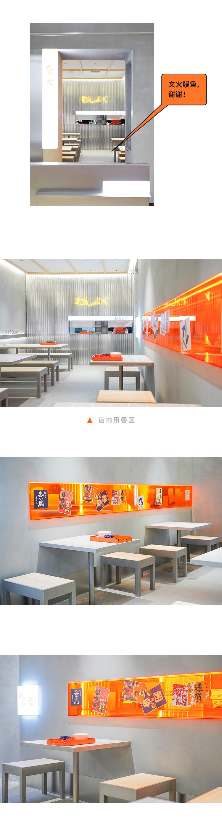 images-食也日料公众号推文_05