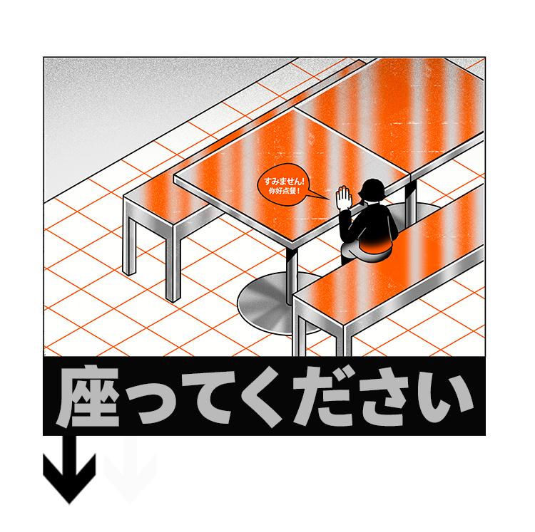 images-食也日料公众号推文_08