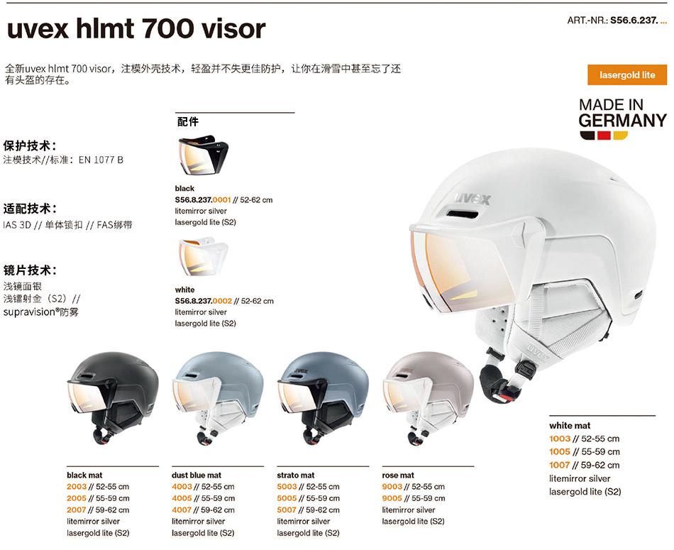700-visor_02