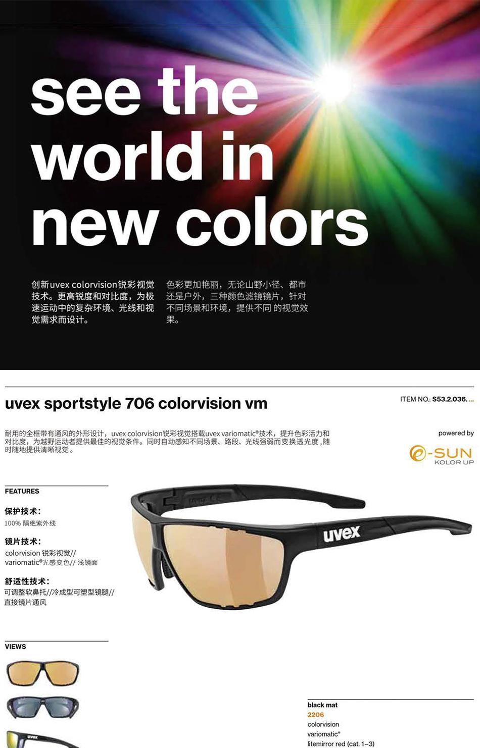 706--colorvision--vm_01