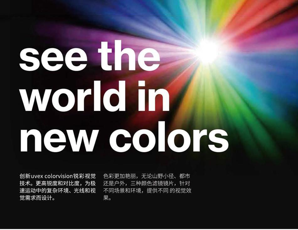 803--colorvision-vm_01