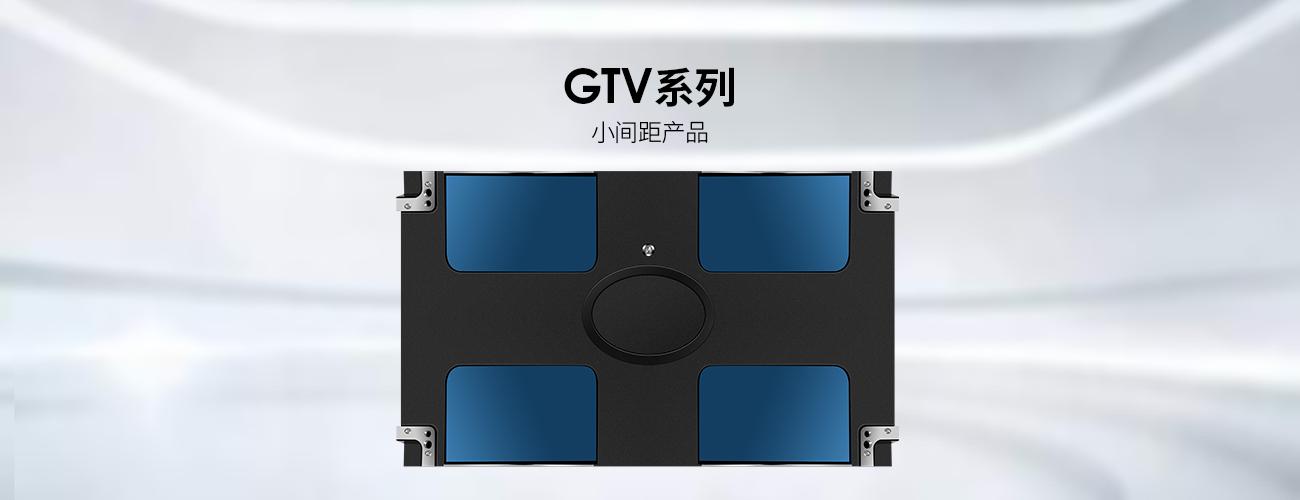 GTV_01