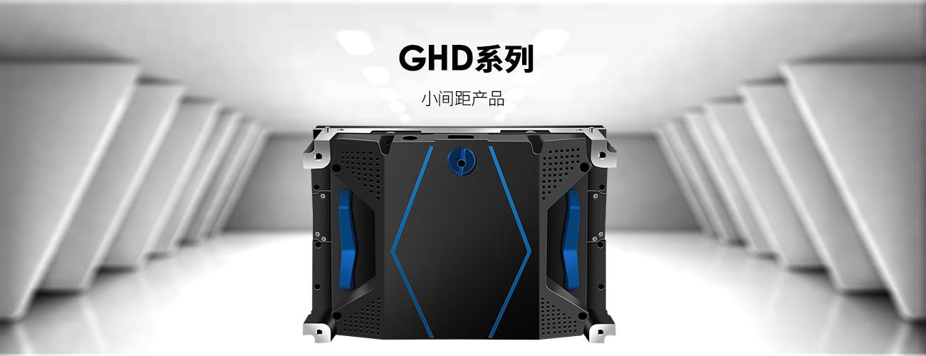GHD_01