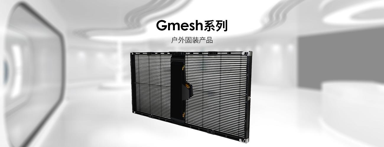 Gmesh_01