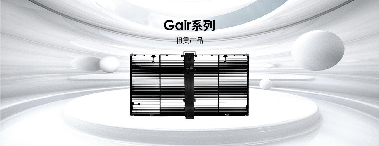 Gair_01