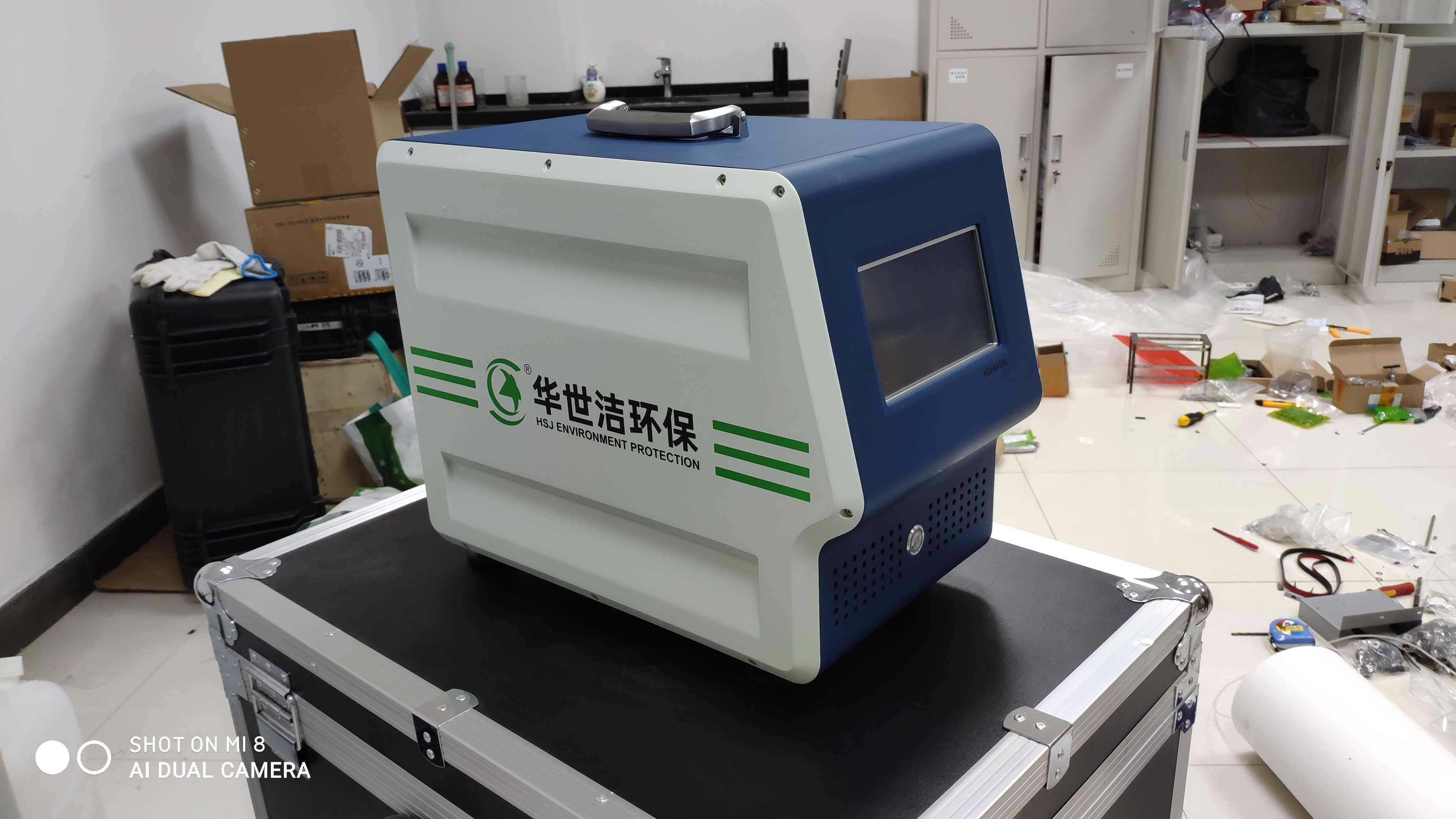 新建文件夹-便携式FID产品样机2-青岛工业yabo亚搏体育官网公司勤为径