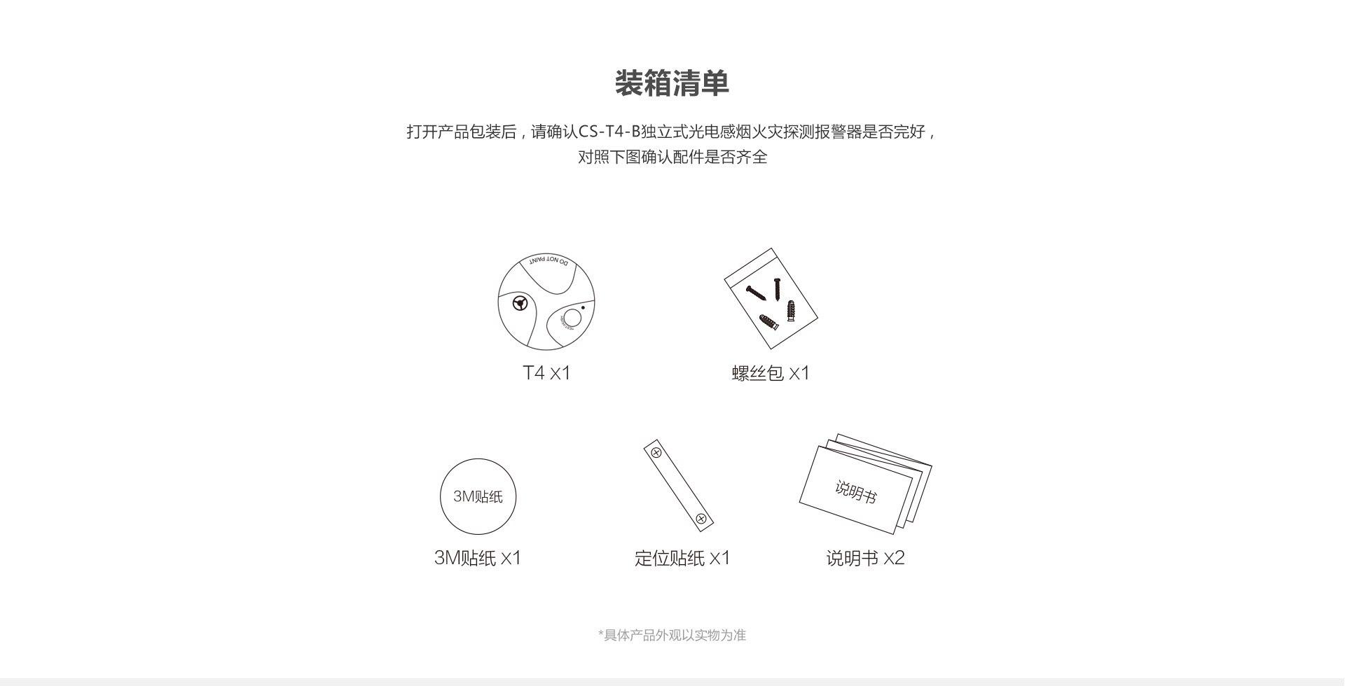 YS-YGQ-T4_11