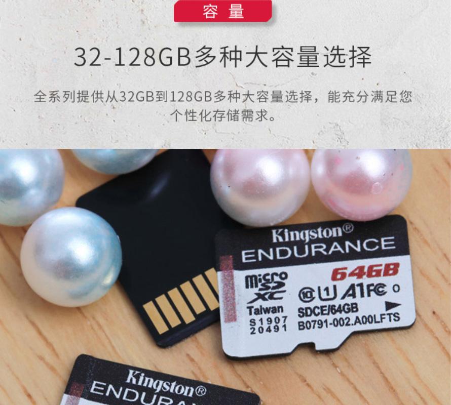 存储卡U1C10A1_06