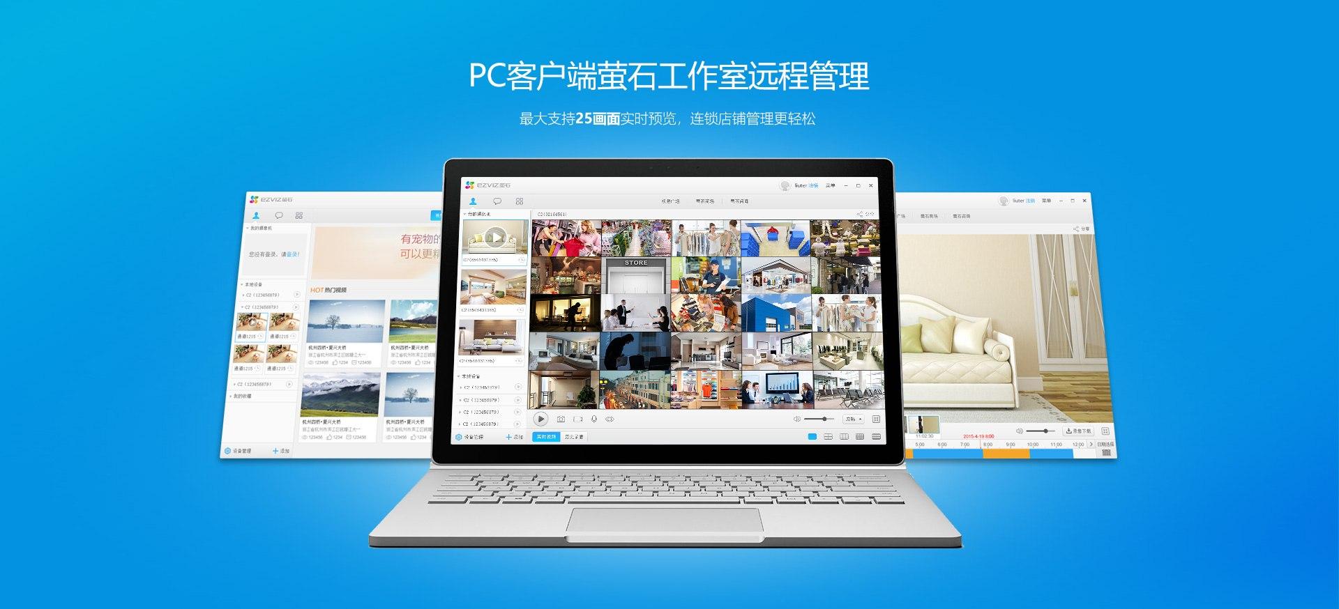 YS-X5S-PoE_13