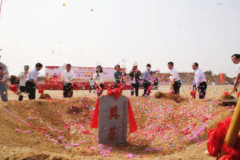 电竞下注网洁能南阳鸭河工区30MW生物质热电联产项目举行开工奠基仪式