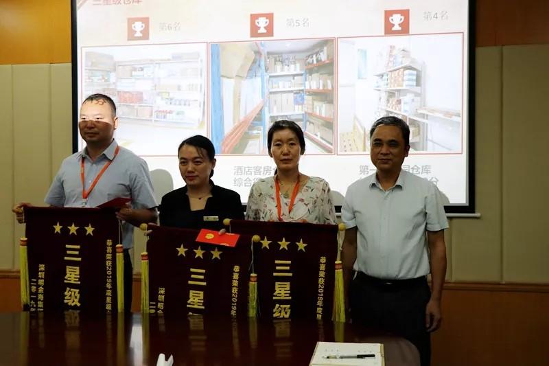 图二:集团工程副总裁罗宏辉先生-右一为获得三星的固戍仓库、宝立方酒店客房仓库和第一工业园仓库颁奖。