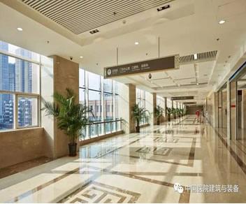 南开医院体检中心休息区
