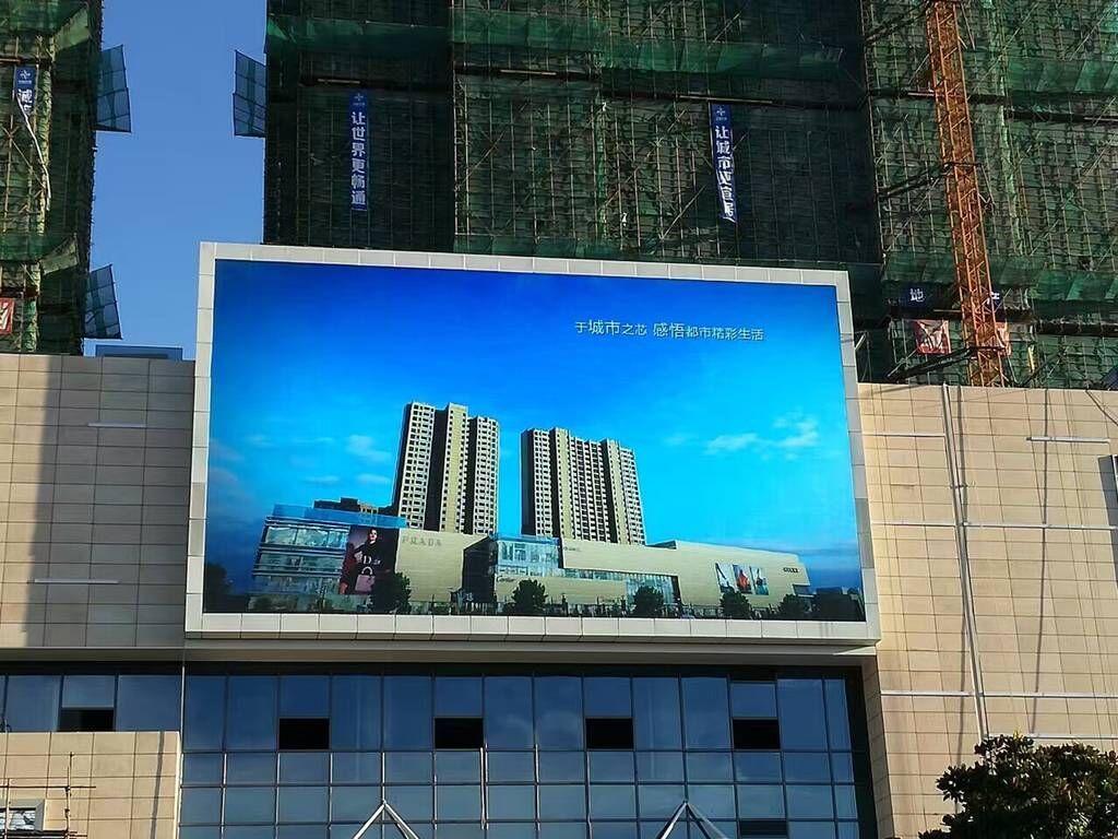 led户外广告显示屏
