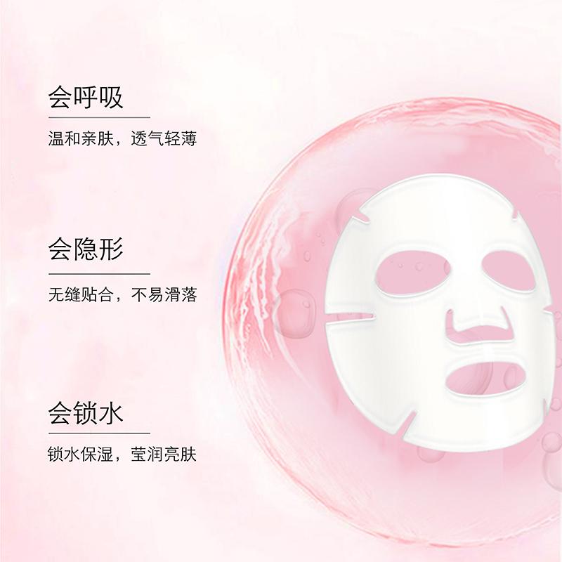 30g×10片-好模样灯泡&童颜精华补水嫩肤、焕颜修护、清润亮肤面膜-详情页-主图-5