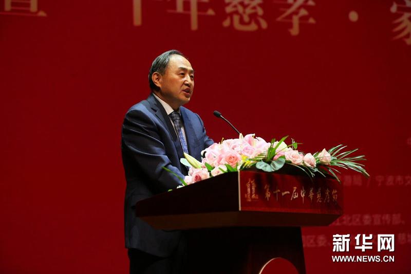 中国伦理学会常务副秘书长兼慈孝文化委员会主任王海滨发布全国城市慈孝文化与文化实践创新倡议书。
