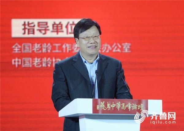 国家卫生健康委员会党组成员、全国老龄办党组书记、中国老龄协会会长王建军