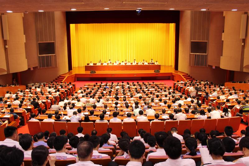 厦门市精神文明建设工作暨新一轮全国文明城市创建动员大会在厦门人民会堂召开