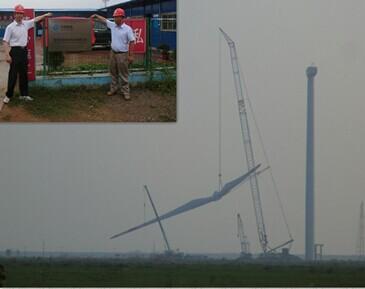 国电宿松华港49.5MW