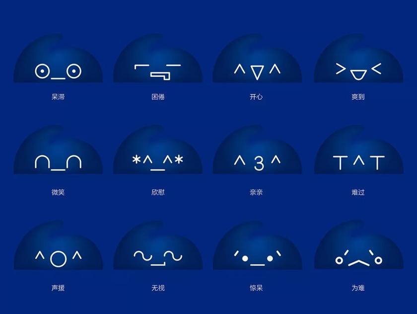 六个核桃新形象