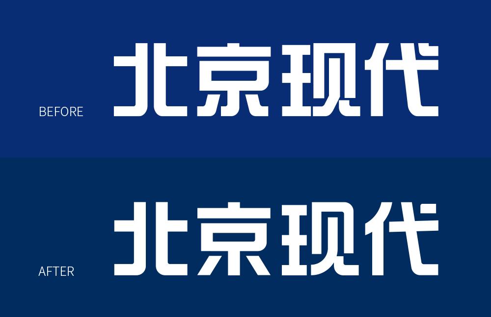 北京现代汽车logo设计