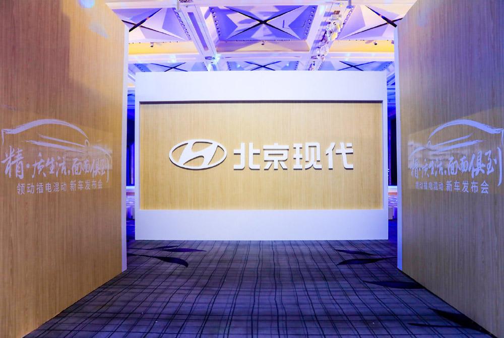 北京现代设计