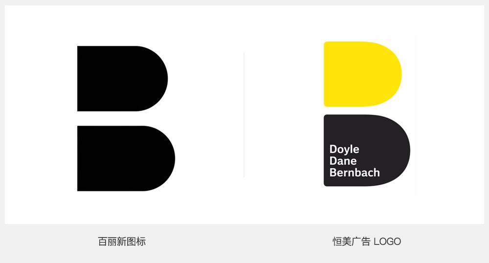 百丽logo