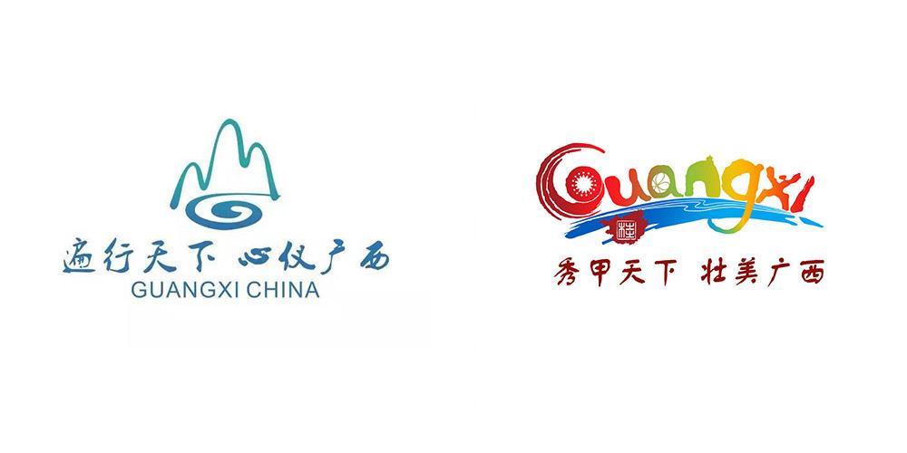 广西logo