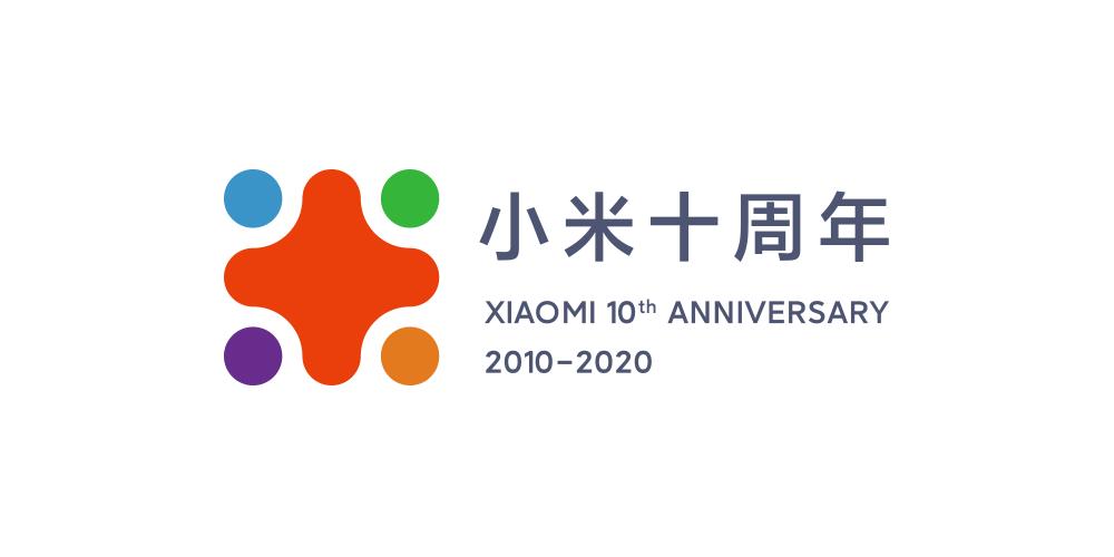 小米十周年logo