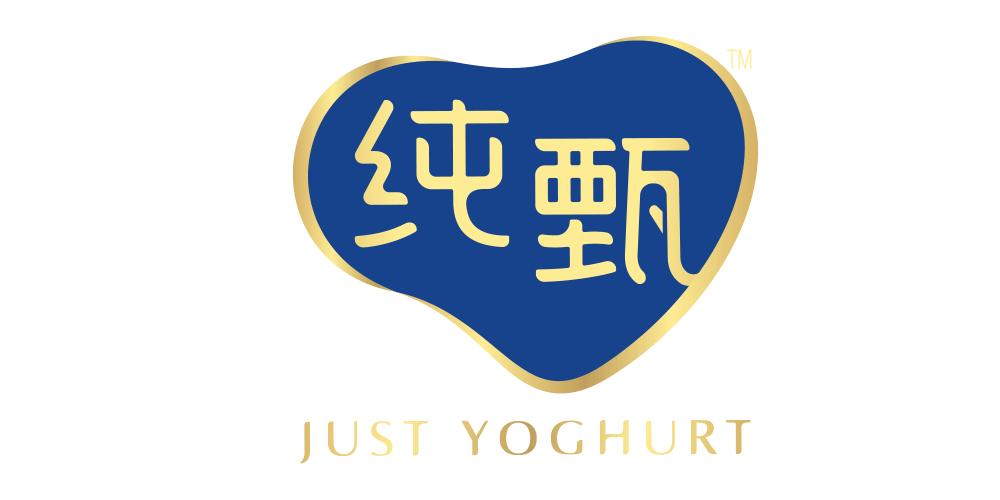 纯甄logo设计